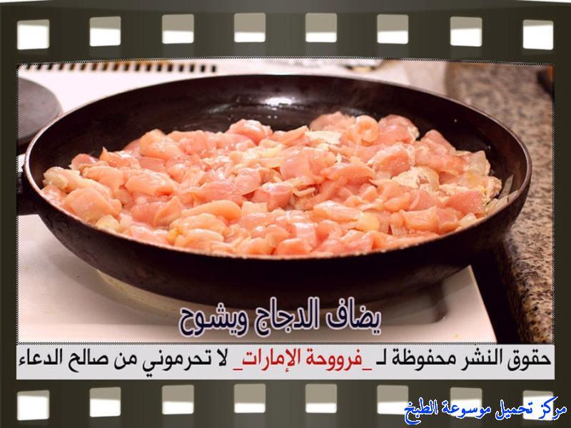 http://www.encyclopediacooking.com/upload_recipes_online/uploads/images_fatayer-toast-bread-recipe-in-arabic%D9%81%D8%B7%D8%A7%D9%8A%D8%B1-%D9%88%D8%B1%D8%AF%D8%A7%D8%AA-%D8%A7%D9%84%D8%AA%D9%88%D8%B3%D8%AA-%D9%81%D8%B1%D9%88%D8%AD%D8%A9-%D8%A7%D9%84%D8%A7%D9%85%D8%A7%D8%B1%D8%A7%D8%AA5.jpg