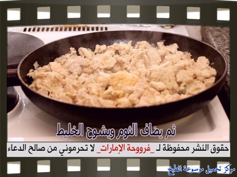 http://www.encyclopediacooking.com/upload_recipes_online/uploads/images_fatayer-toast-bread-recipe-in-arabic%D9%81%D8%B7%D8%A7%D9%8A%D8%B1-%D9%88%D8%B1%D8%AF%D8%A7%D8%AA-%D8%A7%D9%84%D8%AA%D9%88%D8%B3%D8%AA-%D9%81%D8%B1%D9%88%D8%AD%D8%A9-%D8%A7%D9%84%D8%A7%D9%85%D8%A7%D8%B1%D8%A7%D8%AA6.jpg