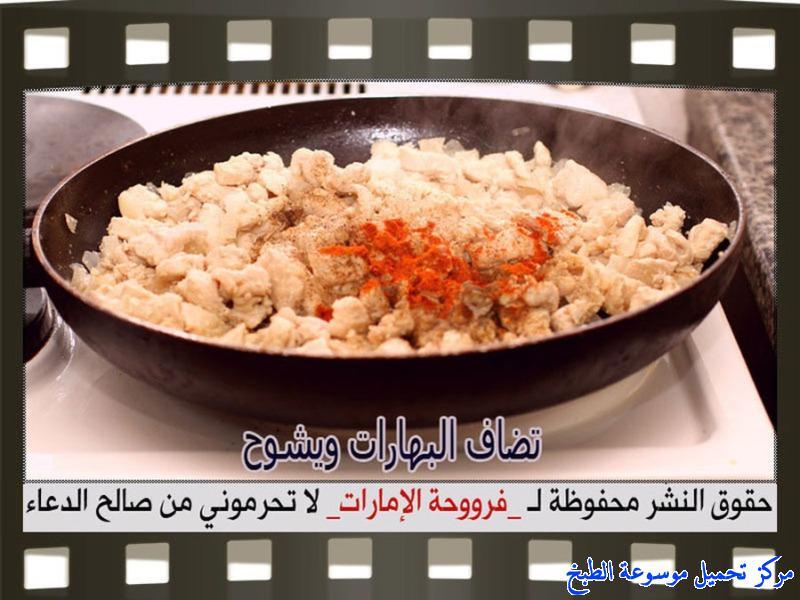 http://www.encyclopediacooking.com/upload_recipes_online/uploads/images_fatayer-toast-bread-recipe-in-arabic%D9%81%D8%B7%D8%A7%D9%8A%D8%B1-%D9%88%D8%B1%D8%AF%D8%A7%D8%AA-%D8%A7%D9%84%D8%AA%D9%88%D8%B3%D8%AA-%D9%81%D8%B1%D9%88%D8%AD%D8%A9-%D8%A7%D9%84%D8%A7%D9%85%D8%A7%D8%B1%D8%A7%D8%AA7.jpg