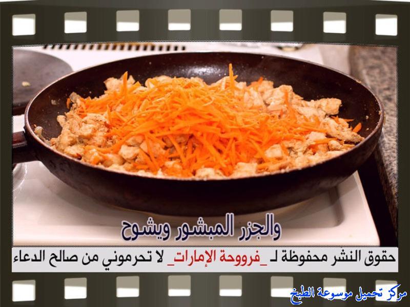http://www.encyclopediacooking.com/upload_recipes_online/uploads/images_fatayer-toast-bread-recipe-in-arabic%D9%81%D8%B7%D8%A7%D9%8A%D8%B1-%D9%88%D8%B1%D8%AF%D8%A7%D8%AA-%D8%A7%D9%84%D8%AA%D9%88%D8%B3%D8%AA-%D9%81%D8%B1%D9%88%D8%AD%D8%A9-%D8%A7%D9%84%D8%A7%D9%85%D8%A7%D8%B1%D8%A7%D8%AA8.jpg