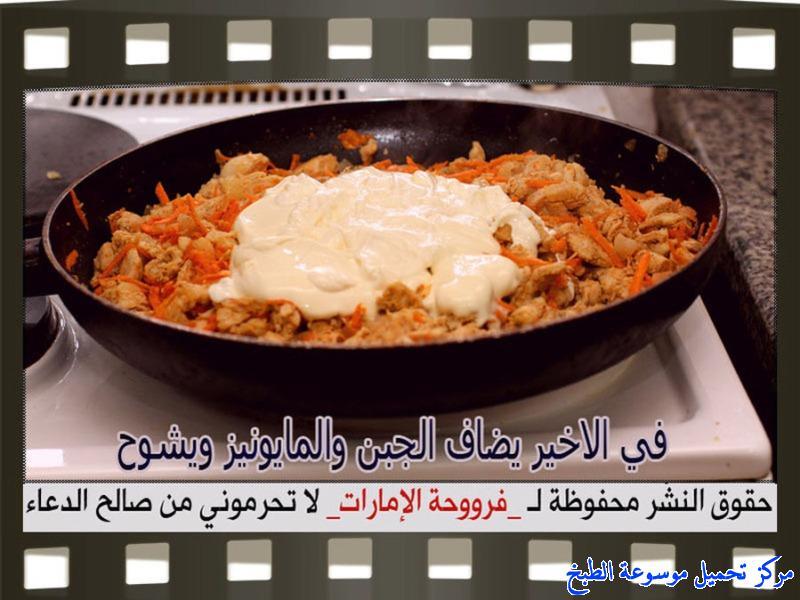 http://www.encyclopediacooking.com/upload_recipes_online/uploads/images_fatayer-toast-bread-recipe-in-arabic%D9%81%D8%B7%D8%A7%D9%8A%D8%B1-%D9%88%D8%B1%D8%AF%D8%A7%D8%AA-%D8%A7%D9%84%D8%AA%D9%88%D8%B3%D8%AA-%D9%81%D8%B1%D9%88%D8%AD%D8%A9-%D8%A7%D9%84%D8%A7%D9%85%D8%A7%D8%B1%D8%A7%D8%AA9.jpg
