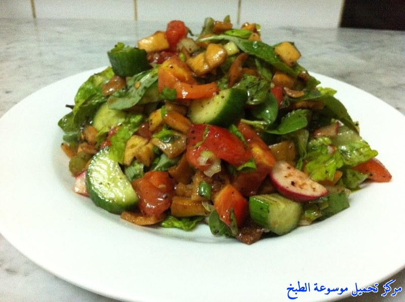 http://www.encyclopediacooking.com/upload_recipes_online/uploads/images_fattoush-salad-lebanese-recipe.jpg