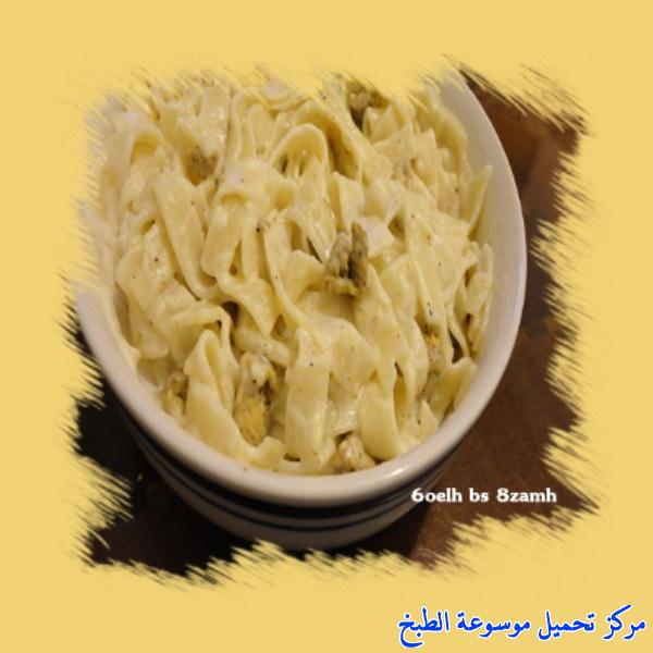http://www.encyclopediacooking.com/upload_recipes_online/uploads/images_fettuccine-recipe-%D9%81%D9%88%D8%AA%D8%B4%D9%8A%D9%86%D9%8A.jpg