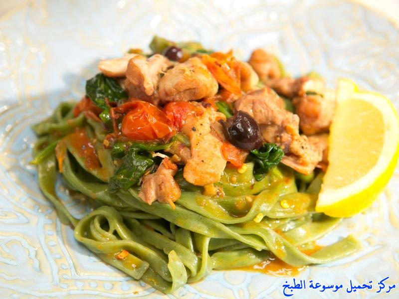 http://www.encyclopediacooking.com/upload_recipes_online/uploads/images_fettuccine-recipe-%D9%81%D9%8A%D8%AA%D9%88%D8%AA%D8%B4%D9%8A%D9%86%D9%8A-%D8%A7%D9%84%D8%B3%D8%A8%D8%A7%D9%86%D8%AE-%D8%A8%D8%A7%D9%84%D8%AF%D8%AC%D8%A7%D8%AC.jpg