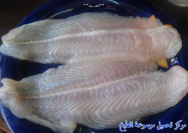 http://www.encyclopediacooking.com/upload_recipes_online/uploads/images_fish-fillet-recipes-%D8%B3%D9%85%D9%83-%D9%81%D9%8A%D9%84%D9%8A%D9%87-%D9%85%D8%AD%D9%85%D8%B1-%D8%A8%D8%A7%D9%84%D8%AA%D9%88%D8%A7%D8%A8%D9%84-%D9%88%D8%B1%D9%82%D8%A7%D9%8A%D9%82-%D8%A7%D9%84%D8%A8%D8%B7%D8%A7%D8%B7%D8%B3-%D9%85%D8%B9-%D8%B3%D9%88%D8%AA%D9%8A%D9%87-%D8%A7%D9%84%D8%AE%D8%B6%D8%A7%D8%B1%D8%A8%D8%A7%D9%84%D8%B2%D8%A8%D8%AF.jpeg