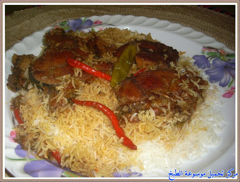 http://www.encyclopediacooking.com/upload_recipes_online/uploads/images_fish-kabsa-recipe-%D8%B9%D9%85%D9%84-%D9%83%D8%A8%D8%B3%D8%A9-%D8%A7%D9%84%D8%B3%D9%85%D9%83.jpg