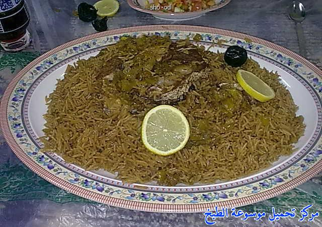 http://www.encyclopediacooking.com/upload_recipes_online/uploads/images_fish-sayadieh-recipe-in-arabic-%D8%B5%D9%8A%D8%A7%D8%AF%D9%8A%D8%A9-%D8%A7%D9%84%D8%B3%D9%85%D9%8310.jpeg