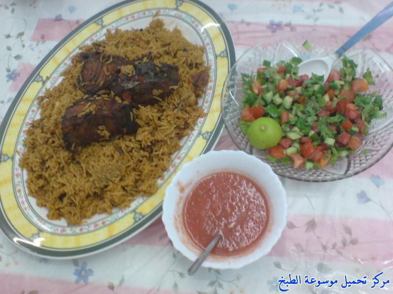 http://www.encyclopediacooking.com/upload_recipes_online/uploads/images_fish-sayadieh-recipe-in-arabic-%D8%B7%D8%B1%D9%8A%D9%82%D8%A9-%D8%B9%D9%85%D9%84-%D8%B5%D9%8A%D8%A7%D8%AF%D9%8A%D9%87-%D8%B3%D9%85%D9%83.jpg