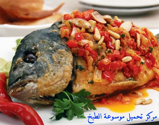 http://www.encyclopediacooking.com/upload_recipes_online/uploads/images_fish-with-vigetable%D8%B3%D9%85%D9%83%D8%A9-%D8%AD%D8%A7%D8%B1%D8%A9-%D8%B9%D9%84%D9%8A-%D8%A7%D9%84%D8%B7%D8%B1%D9%8A%D9%82%D8%A9-%D8%A7%D9%84%D9%84%D8%A8%D9%86%D8%A7%D9%86%D9%8A%D8%A9.jpg