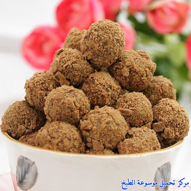 http://www.encyclopediacooking.com/upload_recipes_online/uploads/images_food-dessert-recipes-in-arabic-%D8%AD%D9%84%D9%88%D9%89-%D8%AD%D9%84%D9%89-%D8%A7%D9%84%D8%AA%D9%88%D9%81%D9%8A-%D8%A8%D8%A7%D9%84%D8%A8%D8%B3%D9%83%D9%88%D9%8A%D8%AA-%D8%A8%D8%A7%D9%84%D8%B5%D9%88%D8%B1.jpg