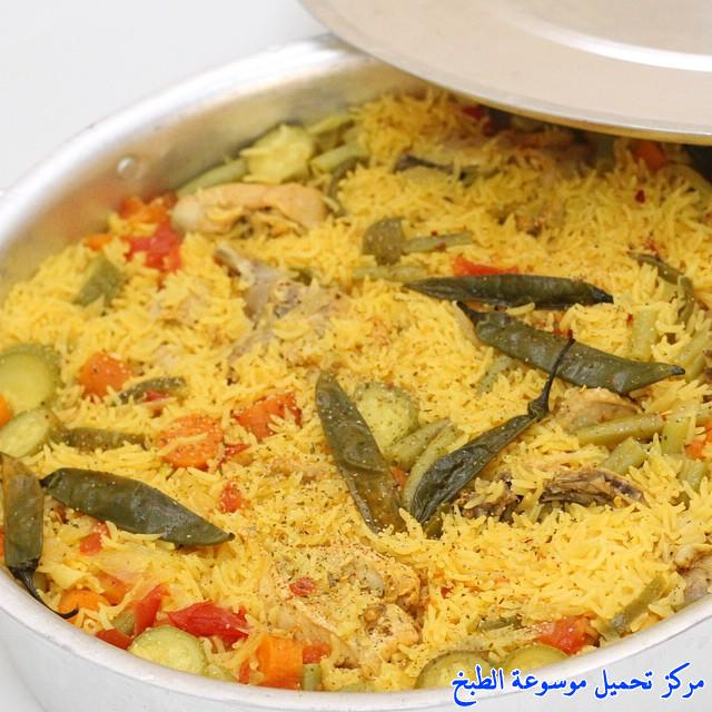 http://www.encyclopediacooking.com/upload_recipes_online/uploads/images_food-recipes-in-arabic-%D8%A7%D9%83%D9%84%D8%A9-%D9%83%D8%A8%D8%B3%D8%A9-%D8%AF%D8%AC%D8%A7%D8%AC-%D8%A8%D8%A7%D9%84%D8%B5%D9%8A%D9%86%D9%8A%D9%87-%D8%A8%D8%A7%D9%84%D8%B5%D9%88%D8%B1.jpg