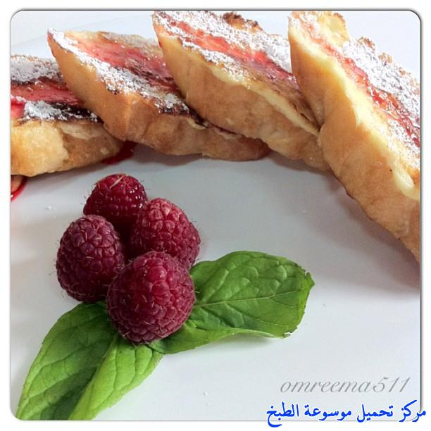 http://www.encyclopediacooking.com/upload_recipes_online/uploads/images_french-toast-dream-whip-recipe-easy.jpg