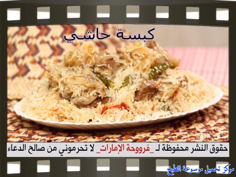 http://www.encyclopediacooking.com/upload_recipes_online/uploads/images_frooha-uae-rice-camel-meat-recipes-arabic.jpg