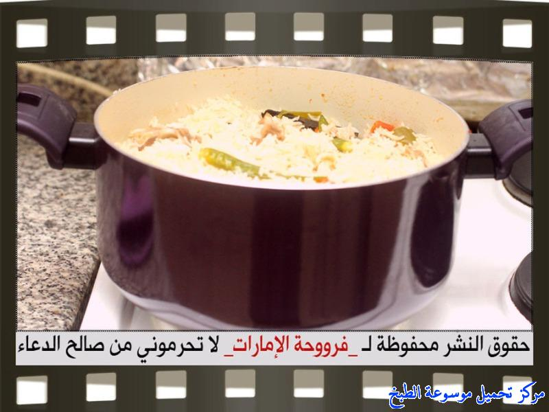 http://www.encyclopediacooking.com/upload_recipes_online/uploads/images_frooha-uae-rice-camel-meat-recipes-arabic10.jpg