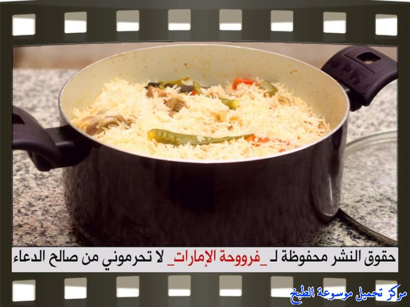http://www.encyclopediacooking.com/upload_recipes_online/uploads/images_frooha-uae-rice-camel-meat-recipes-arabic11.jpg