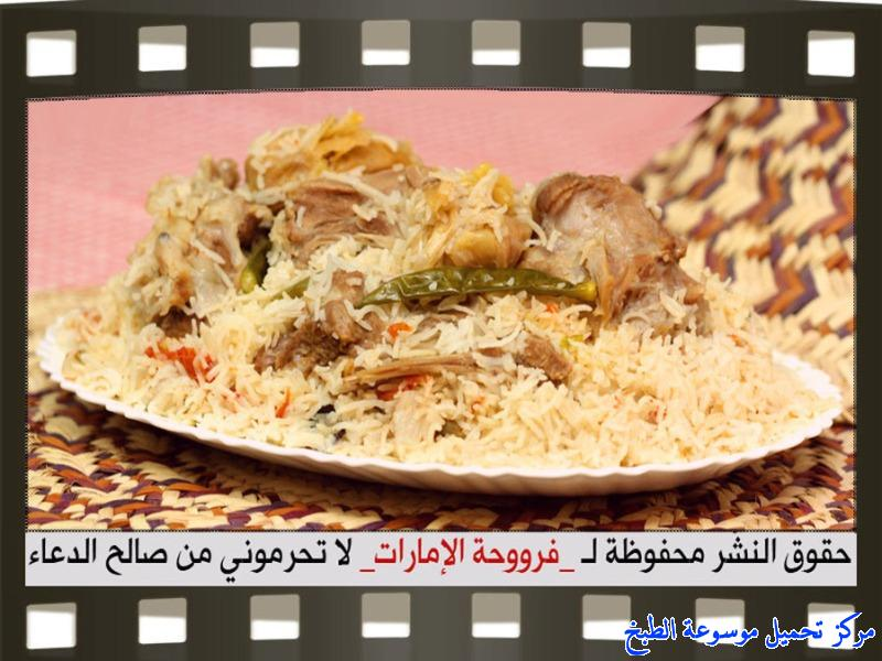 http://www.encyclopediacooking.com/upload_recipes_online/uploads/images_frooha-uae-rice-camel-meat-recipes-arabic12.jpg