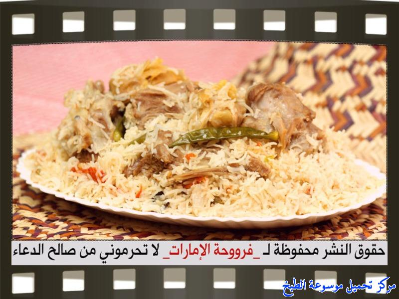 http://www.encyclopediacooking.com/upload_recipes_online/uploads/images_frooha-uae-rice-camel-meat-recipes-arabic13.jpg