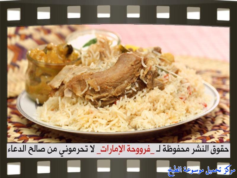 http://www.encyclopediacooking.com/upload_recipes_online/uploads/images_frooha-uae-rice-camel-meat-recipes-arabic14.jpg