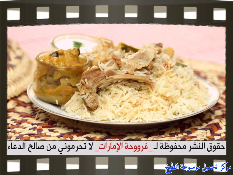 http://www.encyclopediacooking.com/upload_recipes_online/uploads/images_frooha-uae-rice-camel-meat-recipes-arabic15.jpg