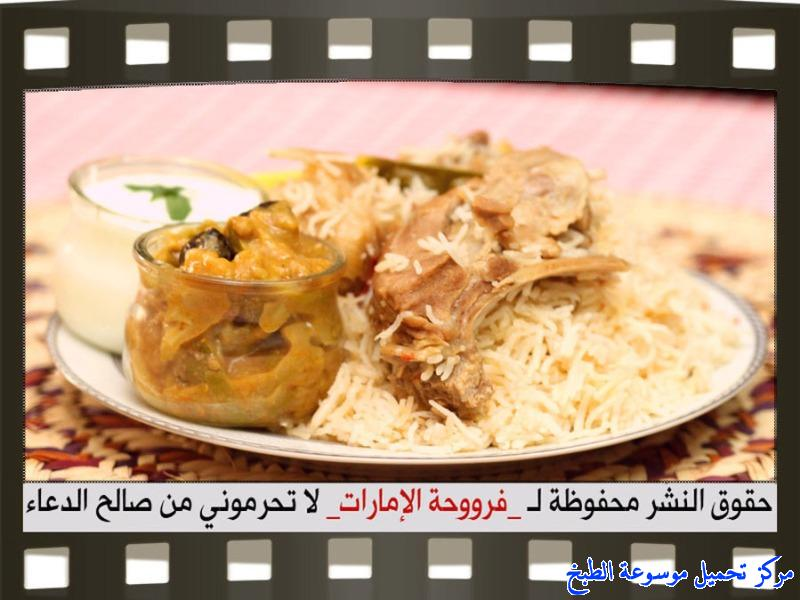 http://www.encyclopediacooking.com/upload_recipes_online/uploads/images_frooha-uae-rice-camel-meat-recipes-arabic16.jpg