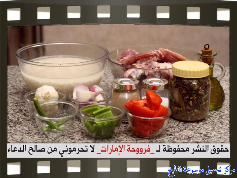http://www.encyclopediacooking.com/upload_recipes_online/uploads/images_frooha-uae-rice-camel-meat-recipes-arabic2.jpg
