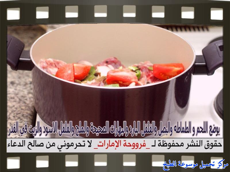 http://www.encyclopediacooking.com/upload_recipes_online/uploads/images_frooha-uae-rice-camel-meat-recipes-arabic4.jpg