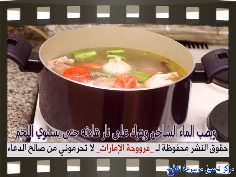 http://www.encyclopediacooking.com/upload_recipes_online/uploads/images_frooha-uae-rice-camel-meat-recipes-arabic5.jpg