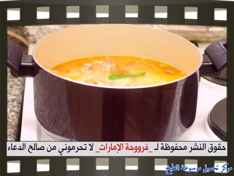 http://www.encyclopediacooking.com/upload_recipes_online/uploads/images_frooha-uae-rice-camel-meat-recipes-arabic8.jpg