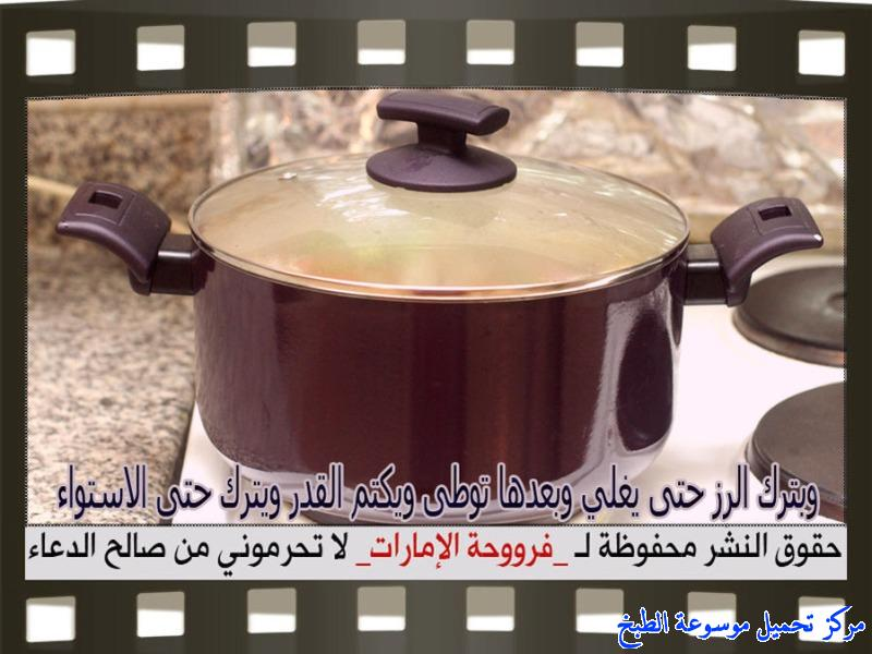 http://www.encyclopediacooking.com/upload_recipes_online/uploads/images_frooha-uae-rice-camel-meat-recipes-arabic9.jpg