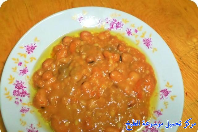 http://www.encyclopediacooking.com/upload_recipes_online/uploads/images_ful-medames-egyptian-recipe-%D8%A7%D9%84%D9%81%D9%88%D9%84-%D8%A7%D9%84%D9%85%D8%AF%D9%85%D8%B310.jpg