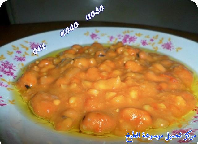http://www.encyclopediacooking.com/upload_recipes_online/uploads/images_ful-medames-egyptian-recipe-%D8%A7%D9%84%D9%81%D9%88%D9%84-%D8%A7%D9%84%D9%85%D8%AF%D9%85%D8%B311.jpg