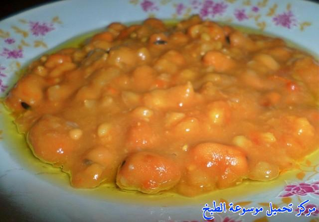 http://www.encyclopediacooking.com/upload_recipes_online/uploads/images_ful-medames-egyptian-recipe-%D8%A7%D9%84%D9%81%D9%88%D9%84-%D8%A7%D9%84%D9%85%D8%AF%D9%85%D8%B312.jpg
