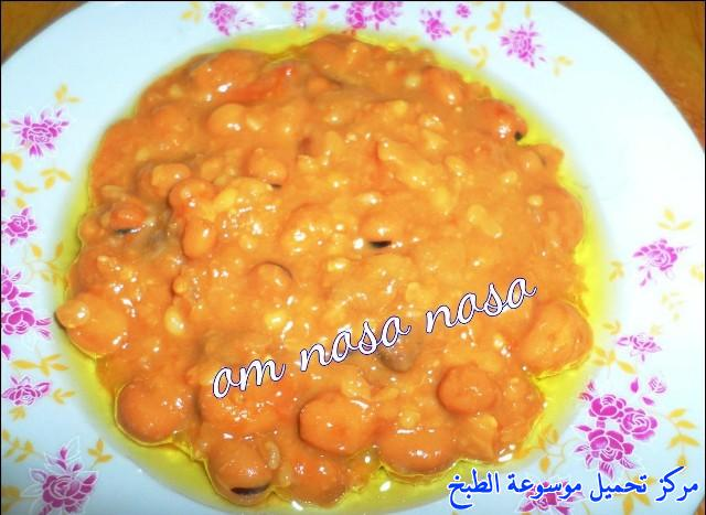 http://www.encyclopediacooking.com/upload_recipes_online/uploads/images_ful-medames-egyptian-recipe-%D8%A7%D9%84%D9%81%D9%88%D9%84-%D8%A7%D9%84%D9%85%D8%AF%D9%85%D8%B37.jpg