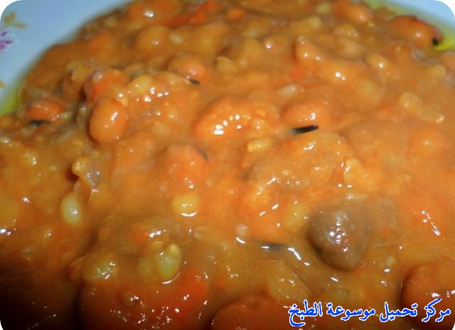 http://www.encyclopediacooking.com/upload_recipes_online/uploads/images_ful-medames-egyptian-recipe-%D8%A7%D9%84%D9%81%D9%88%D9%84-%D8%A7%D9%84%D9%85%D8%AF%D9%85%D8%B38.jpg
