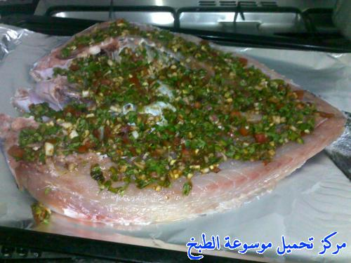 http://www.encyclopediacooking.com/upload_recipes_online/uploads/images_grilled-fish-oven-recipes%D8%B3%D9%85%D9%83-%D9%85%D8%B4%D9%88%D9%8A-%D8%A8%D8%A7%D9%84%D9%81%D8%B1%D9%86-%D8%A8%D8%B7%D8%B1%D9%8A%D9%82%D8%AA%D9%8A-%D8%A8%D8%A7%D9%84%D8%B5%D9%88%D8%B1.jpg