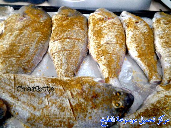 http://www.encyclopediacooking.com/upload_recipes_online/uploads/images_grilled-fish-recipe-%D8%B3%D9%85%D9%83-%D9%85%D8%B4%D9%88%D9%8A-%D8%A8%D8%A7%D9%84%D9%81%D8%B1%D9%86-%D8%A8%D8%A7%D9%84%D8%B5%D9%88%D8%B16.jpg