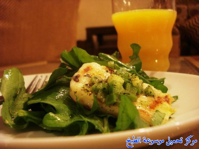 http://www.encyclopediacooking.com/upload_recipes_online/uploads/images_grilled-halloumi-cheese-salad-recipes-%D8%B3%D9%84%D8%B7%D9%87-%D8%A7%D9%84%D8%AD%D9%84%D9%88%D9%85-%D8%A7%D9%84%D9%85%D8%B4%D9%88%D9%8A.jpg