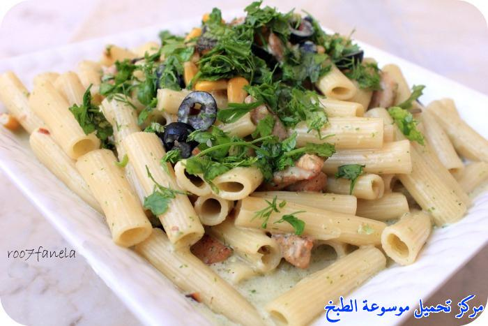 http://www.encyclopediacooking.com/upload_recipes_online/uploads/images_herbal-chicken-pasta-%D8%A8%D8%A7%D8%B3%D8%AA%D8%A7-%D8%A7%D9%84%D8%A7%D8%B9%D8%B4%D8%A7%D8%A8-%D8%A8%D8%A7%D9%84%D8%AF%D8%AC%D8%A7%D8%AC.jpg