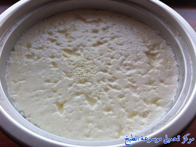 http://www.encyclopediacooking.com/upload_recipes_online/uploads/images_homemade-yogurt-recipes-%D8%B7%D8%B1%D9%8A%D9%82%D8%A9-%D8%B9%D9%85%D9%84-%D8%A7%D9%84%D9%84%D8%A8%D9%86-%D8%A7%D9%84%D8%B1%D8%A7%D9%8A%D8%A8-%D8%A7%D9%84%D8%B2%D8%A8%D8%A7%D8%AF%D9%8A-%D9%81%D9%89-%D8%A7%D9%84%D9%85%D9%86%D8%B2%D9%84-%D8%A8%D8%A7%D9%84%D8%B5%D9%88%D8%B113.jpg