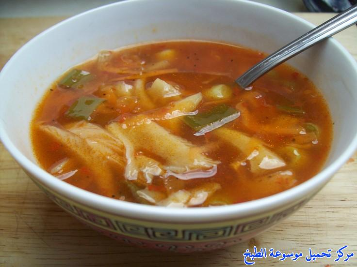 http://www.encyclopediacooking.com/upload_recipes_online/uploads/images_hot-and-sour-soup-%D8%B5%D9%88%D8%B1%D8%A9-%D8%B4%D9%88%D8%B1%D8%A8%D8%A9-%D8%A7%D9%84%D8%AD%D8%A7%D9%85%D8%B6-%D8%A7%D9%84%D8%AD%D8%A7%D8%B1-%D8%A7%D9%84%D8%B5%D9%8A%D9%86%D9%8A%D8%A9.jpg