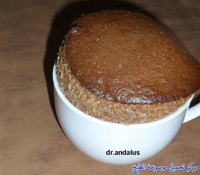 http://www.encyclopediacooking.com/upload_recipes_online/uploads/images_hot-chocolate-souffle-%D8%B3%D9%88%D9%81%D9%84%D9%8A%D9%87-%D8%A7%D9%84%D8%B4%D9%88%D9%83%D9%88%D9%84%D8%A7%D8%AA%D9%87.jpg