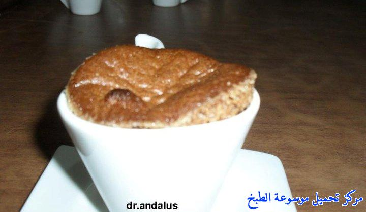 http://www.encyclopediacooking.com/upload_recipes_online/uploads/images_hot-chocolate-souffle-%D8%B3%D9%88%D9%81%D9%84%D9%8A%D9%87-%D8%A7%D9%84%D8%B4%D9%88%D9%83%D9%88%D9%84%D8%A7%D8%AA%D9%872.jpg