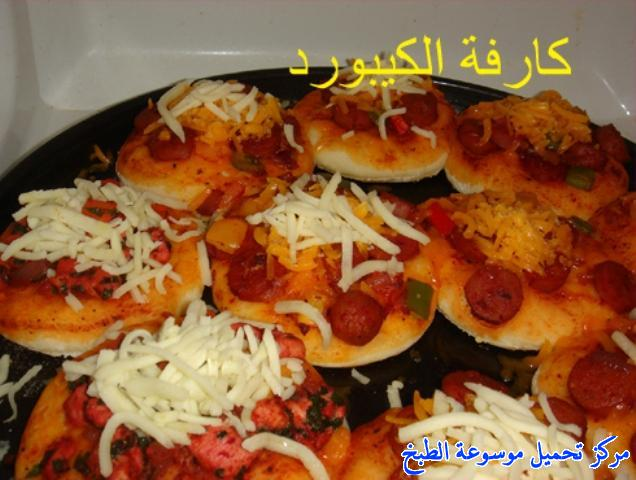 http://www.encyclopediacooking.com/upload_recipes_online/uploads/images_hot-dog-pizza-recipe-easy-%D8%A8%D9%8A%D8%AA%D8%B2%D8%A7-%D8%A7%D9%84%D9%87%D9%88%D8%AA-%D8%AF%D9%88%D8%BA-%D8%A8%D8%A7%D9%84%D8%B5%D9%88%D8%B17.jpg