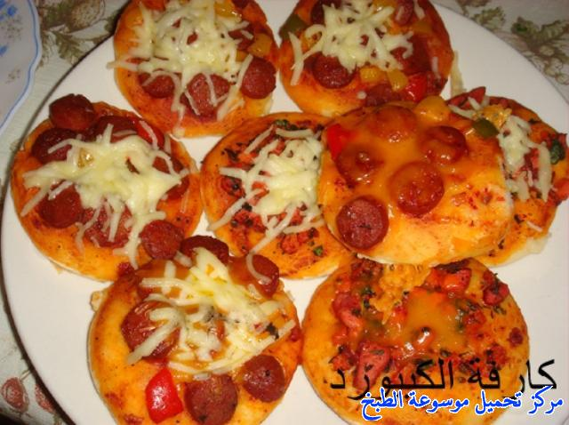 http://www.encyclopediacooking.com/upload_recipes_online/uploads/images_hot-dog-pizza-recipe-easy-%D8%A8%D9%8A%D8%AA%D8%B2%D8%A7-%D8%A7%D9%84%D9%87%D9%88%D8%AA-%D8%AF%D9%88%D8%BA-%D8%A8%D8%A7%D9%84%D8%B5%D9%88%D8%B18.jpg