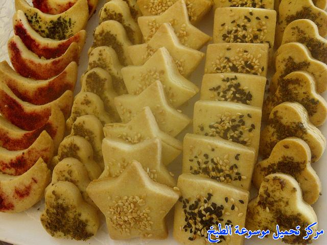 http://www.encyclopediacooking.com/upload_recipes_online/uploads/images_how-to-cook-arabic-cookies-recipe.jpg