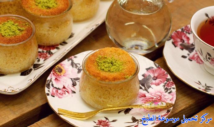 how to make best easy middle eastern basbousa recipe with custard step by step with pictures