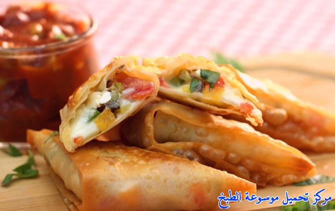 how to make best easy middle eastern ramadan samosa stuffed pizza recipe step by step with photos