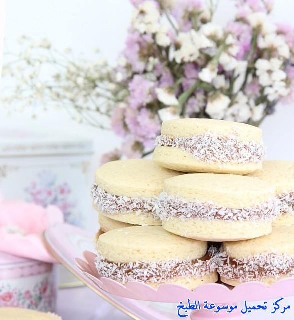 http://www.encyclopediacooking.com/upload_recipes_online/uploads/images_how-to-make-best-homemade-easy-argentinian-alfajores-cookies-recipe-step-by-step-with-pictures.jpg