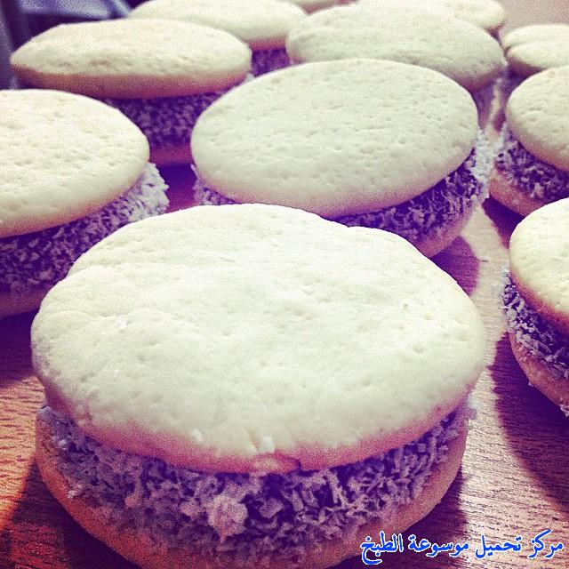 http://www.encyclopediacooking.com/upload_recipes_online/uploads/images_how-to-make-best-homemade-easy-argentinian-alfajores-cookies-recipe-step-by-step-with-pictures3.jpg