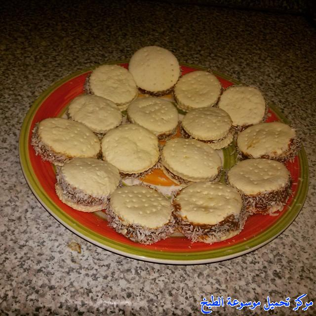 http://www.encyclopediacooking.com/upload_recipes_online/uploads/images_how-to-make-best-homemade-easy-argentinian-alfajores-cookies-recipe-step-by-step-with-pictures5.jpg